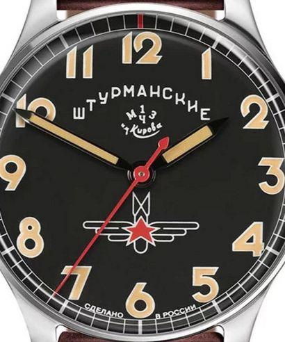 Zegarek męski Sturmanskie Gagarin Limited Edition